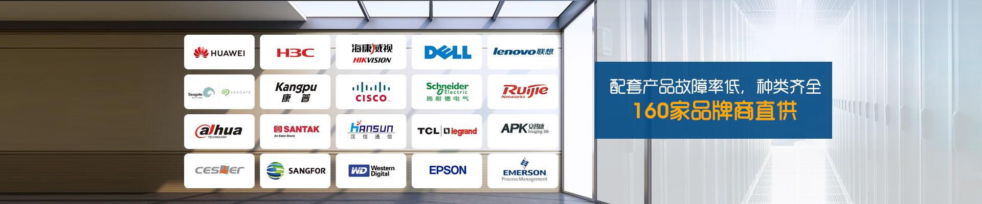 华思特-配套产品故障率低 种类齐全 160家品牌直供