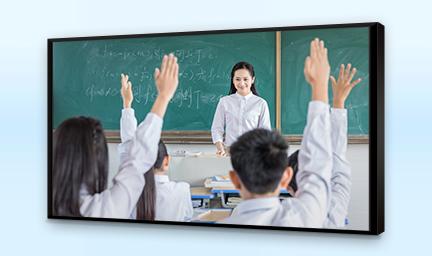 55寸教学会议触控一体机