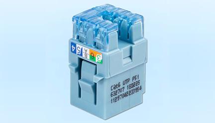 罗格朗六类非屏蔽RJ45信息模块打线式-深圳华思特
