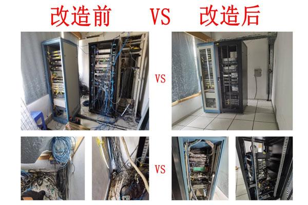 深圳机房改造公司