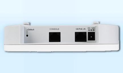 AP1050DN-S_深圳弱电工程公司华思特
