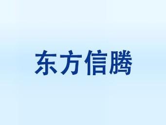 信腾-培训室拼接屏项目