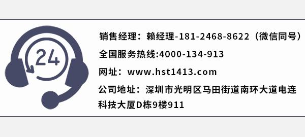 视频安防监控系统工程-深圳华思特