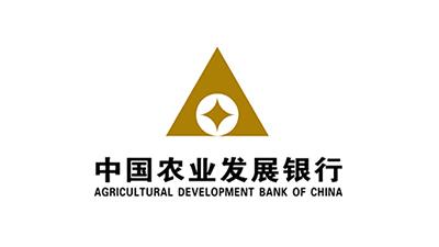 华思特合作客户-中国农业发展银行