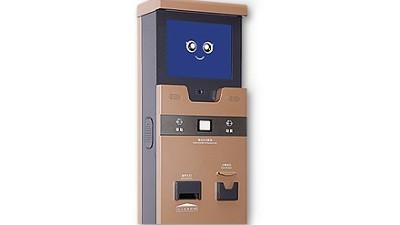 M3自助收费机器人-深圳智慧园区