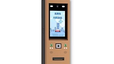 PT22A-1211-MQ_停车场自助缴费机-深圳智慧园区