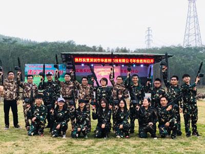 深圳光明机房工程公司