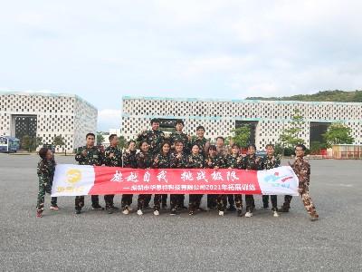 深圳华思特机房工程公司