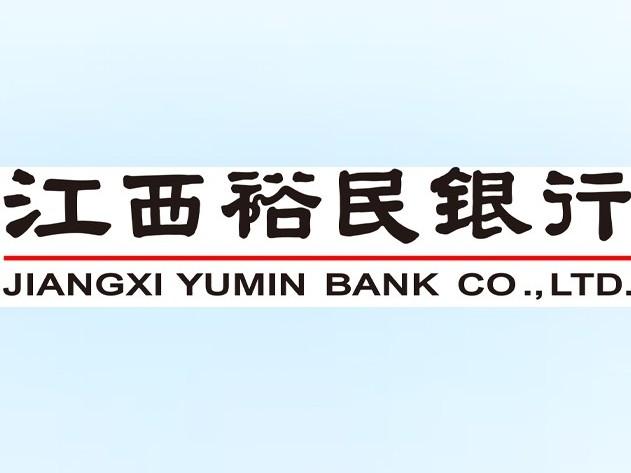 裕民银行-南海意库3号楼-银行机房建设项目
