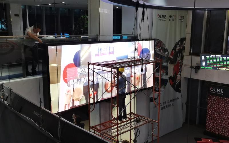 前海联合交易中心-LED高清显示屏项目 (2)