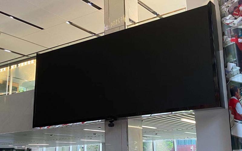 前海联合交易中心-LED高清显示屏项目 (5)