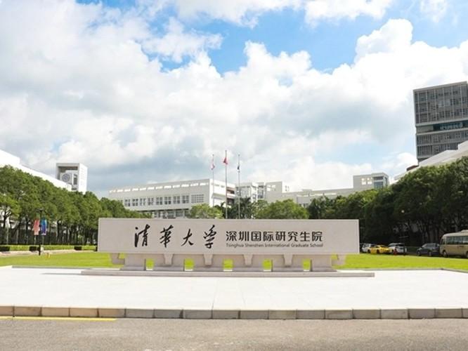 清华大学深圳国境研究生院-学校机房建设工程
